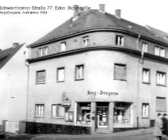 Schweinheimer Str 77 Berg-Drogerie 1964